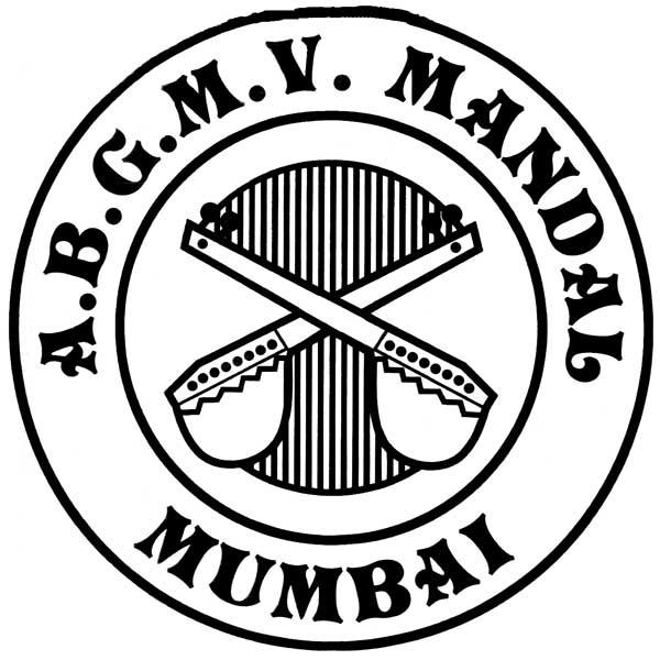 ABGMV-logo